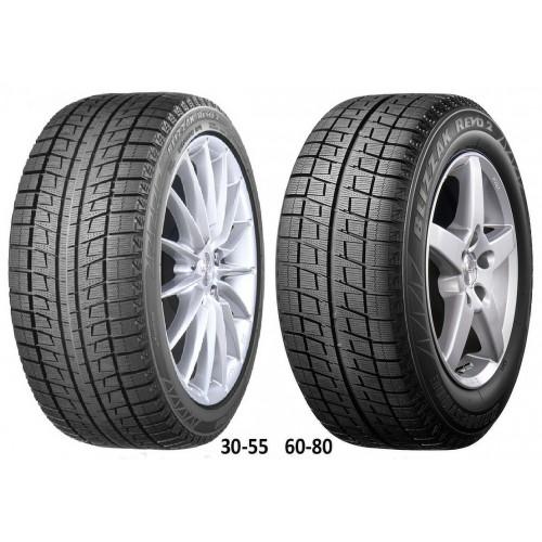 Купить шины Bridgestone Blizzak Revo2 215/55 R16 93Q