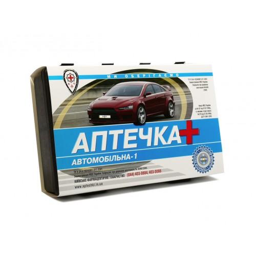 Купить  Аптечка медицинская для легковых автомобилей