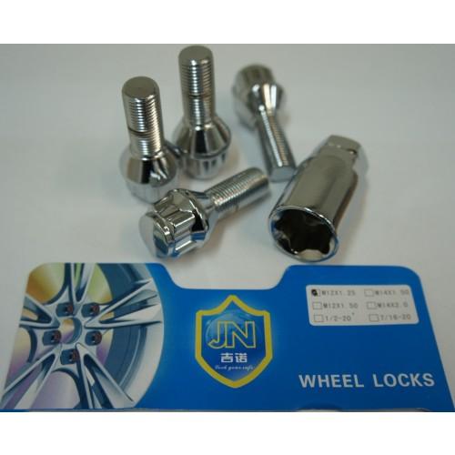 Купить  Секретки для дисков болты 12x1,25/26mm/51mm