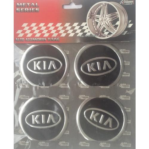 Купить  Комплект эмблем KIA для колпаков