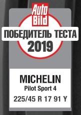 michelin pilot sport 4 205 55 r16 94y xl. Black Bedroom Furniture Sets. Home Design Ideas