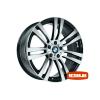 Купить диски Replica BMW (B736) R20 5x120 j9.5 ET37 DIA74.1 MBF