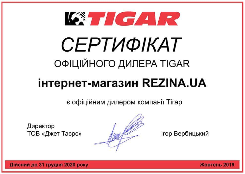 Сертификат официального дилера Tigar